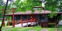 Gaia House Interfaith Center: This is a photo of Gaia House Interfaith Center in Carbondale, IL.