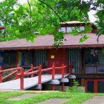 gaia-house